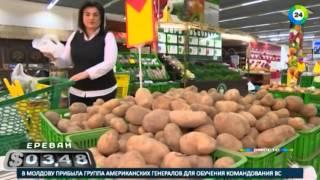 Как прожить семье на $10: Нальчик, Ереван и Баку