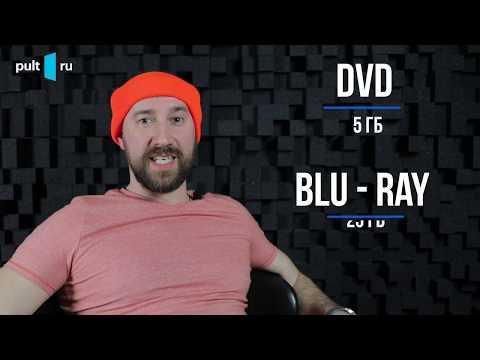 Как выбрать BluRay плеер