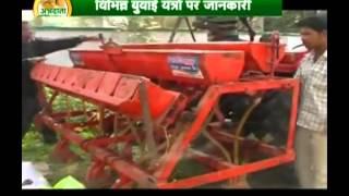 कृषि यंत्रों के रख रखाव पर जानकारी