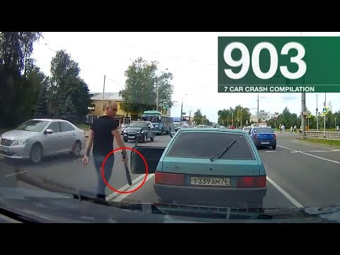 Car Crash Compilation 903 - August 2017