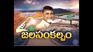 Govt Speeds Up Polavaram Project Works | 54 percent of works completed