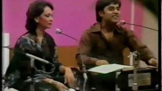 Jagjit Singh & Chitra Singh live- Punjabi tappe