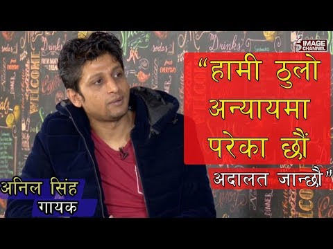 E - Celebs - Interview with Anil Singh , Singer
