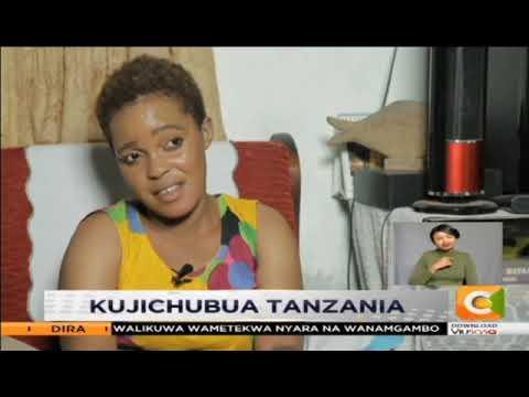 Kujichubua Tanzania: Dar es Salaam lina wengi wenye uraibu. Baadhi ya waliojipaka wajutia matokeo