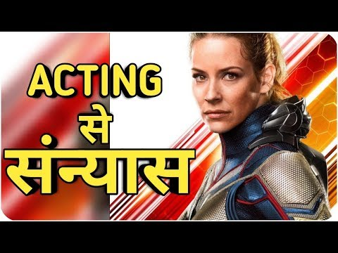Ant man wassp evangeline lilly actress real life struggle story, hollywood news in hindi