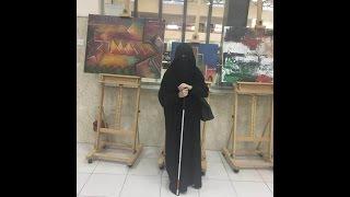 رسامة سعودية كفيفة تتغلب على الظلام بـ ٢٧ لوحة
