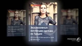видео Юбки / Брюки женские оптом от производителя в Барнауле