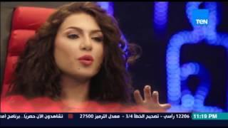 مصارحة حرة | Mosar7a 7orra - حلقة جريئة مع الفنانة رانيا يوسف