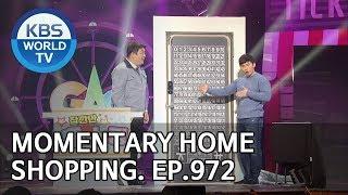 Momentary Home Shopping | 잠깐만 홈쇼핑 [Gag Concert / 2018.11.10]