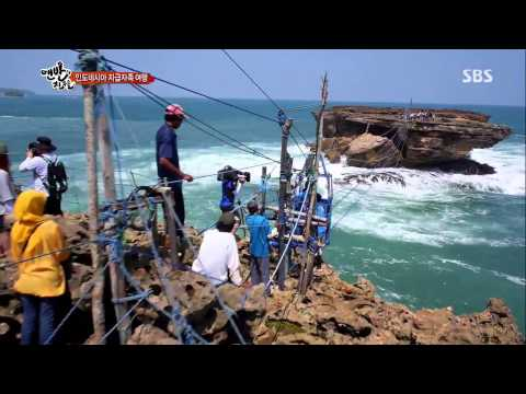 2013 Barefoot Friends Aerial Footage - #Version Timang Beach