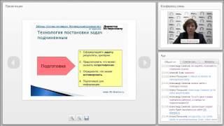 видео КВАЛИФИКАЦИЯ СОТРУДНИКОВ