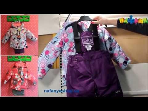Зимние комплекты Gusti by Salve (Канада) для девочек до минус 30