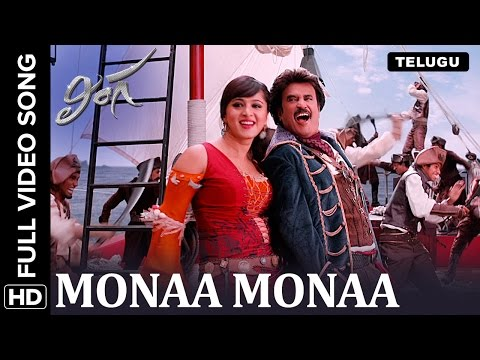 Monaa Monaa Full Song | Lingaa | Telugu Video Song
