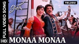 Monaa Monaa Full Song | Lingaa | Telugu Video Song