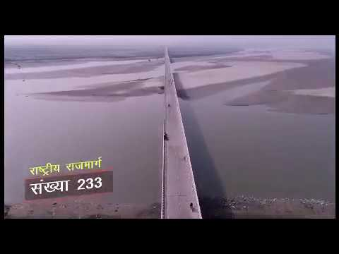 Lucknow - Growth Unlimited | Highway Projects