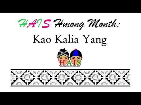 HAIS Hmong Month: Kao Kalia Yang