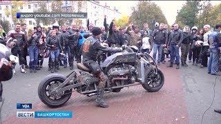 Уфимские блогеры собрали супермотобайк, способный разгоняться до 400 км/ч