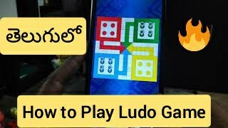 How to Play Ludo King Game    in Telugu