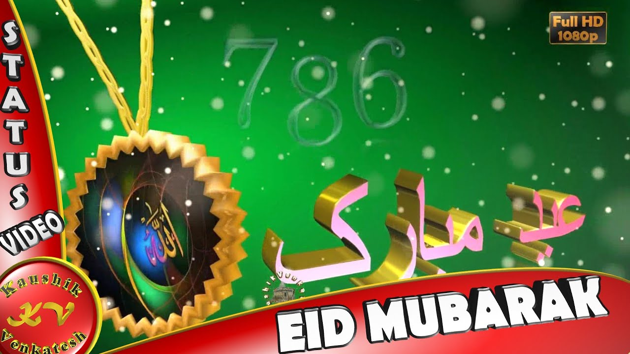 Eid Mubarak 2018wisheswhatsapp Videogreetingsanimationmessages