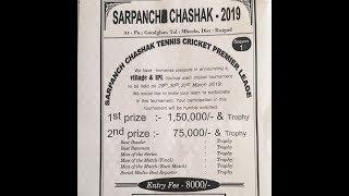 SARPANCH CHASHAK 2019