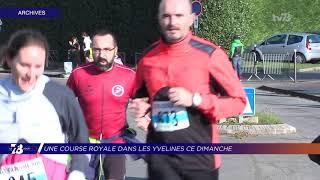 Une course royale dans les Yvelines ce dimanche