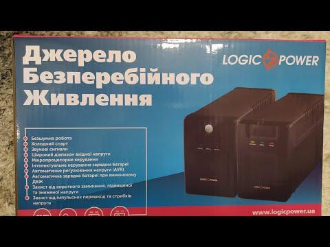 LogicPower LP 650VA-P (LP1879)