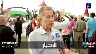 وقفةٌ احتجاجية أمام السفارة الأمريكية في عمان نصرة لفلسطين