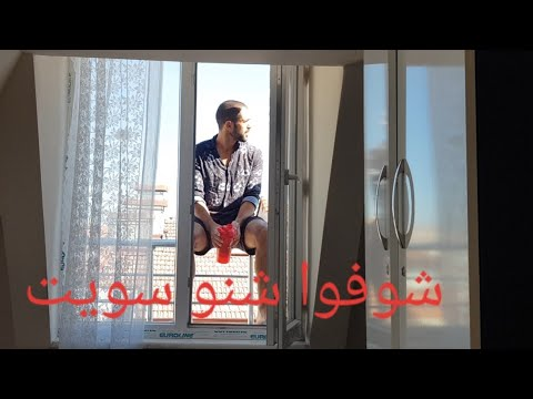 how to clean your apartment quickly فلوك يوم كامل شلون تنظفون الشقة بسرعة