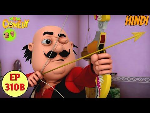 Motu Patlu | Cartoon in Hindi | 3D Animated Cartoon Series for Kids | Motu Ki Teerandaazi thumbnail