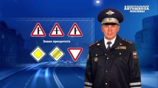 Часть 8. Дорожные знаки - ИЗУЧИТЬ ПДД ЗА 7 ДНЕЙ!