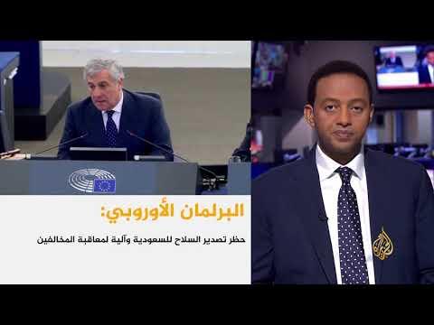موجز الأخبار – العاشرة مساء 14/11/2018  - نشر قبل 3 ساعة