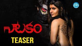 Natakam Teaser Download, Natakam Trailer, Natakam Movie Theatrical Trailer