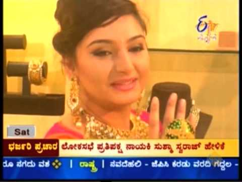 3rd edition Best of India Jewellery Show - ETV Kannada Travel Video