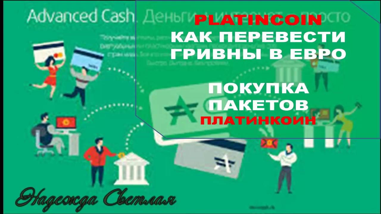 выгодный курс евро в обменниках москвы - YouTube