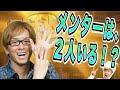 映画の秘密マーク2 - YouTube