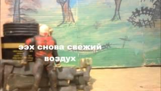 сталкер 2 сезон 7 серия