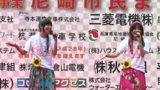 あまゆーず「あまがすき」 尼崎市民まつり 2015.10.11.