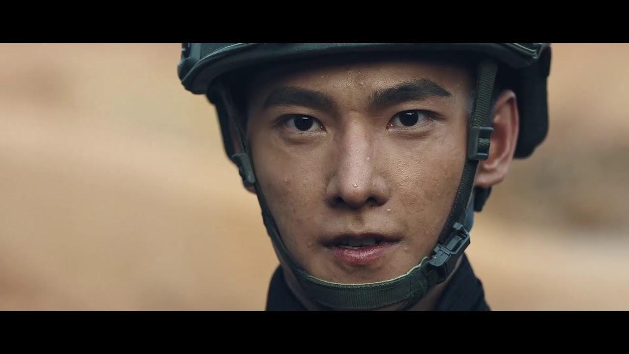 "Photo of หยาง หยาง ภาพยนตร์และรายการโทรทัศน์ – [ซับไทย cc] หยางหยาง – ตัวอย่างซีรีย์ ""China Special Forces"""
