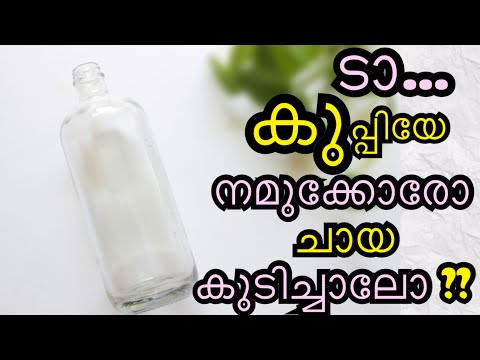 Kitchen Waste -Bottle Art   Best out of Waste   Beginners SpeciAl   Trash to Treasure - Home Decor