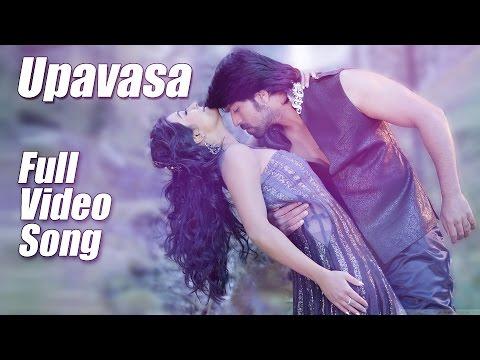 Mr & Mrs Ramachari - Upavasa - Kannada Movie Song Video | Yash | Radhika Pandit | V Harikrishna