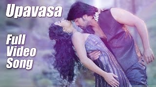 Mr & Mrs Ramachari - Upavasa Full Song Video | Yash | Radhika Pandit | V Harikrishna