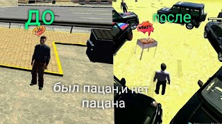 Car parking multiplayer: шашлык с подписчиками и off-road, шашлык с чувака
