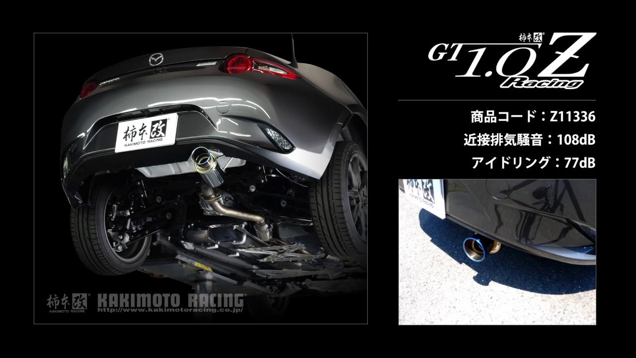 ロードスターRF NDERC|柿本改マフラー GT1.0Z Racing (Z11336) 競技専用品(一般公道使用不可)