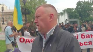 Одесситов не пустили к Порошенко в Одессе
