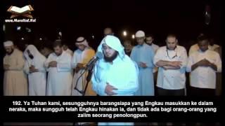 Surah Ali Imran 190-195 Dengan Terjemahan Bahasa Indonesia