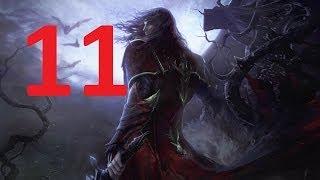Castlevania Lords of Shadow 2 прохождение серия 11 (Кармилла)