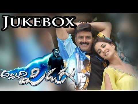 Allari Pidugu Telugu Movie || Full Songs Jukebox || Bala Krishna, Katrina Khaif