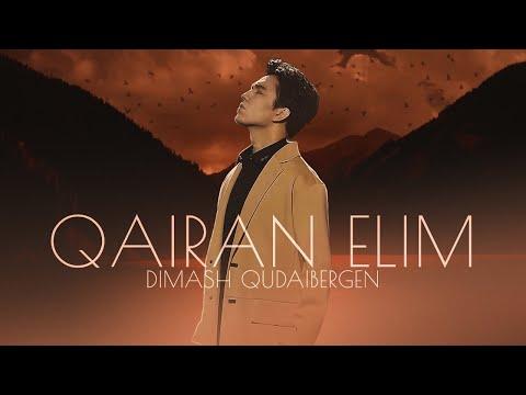 Dimash - Qairan Elim (Праздничный Концерт в честь 1 Мая)