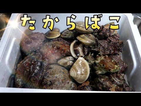 창모 (CHANGMO) - METEOR MVKaynak: YouTube · Süre: 3 dakika33 saniye