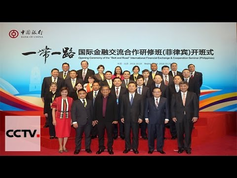 China & Philippines to cement financial ties